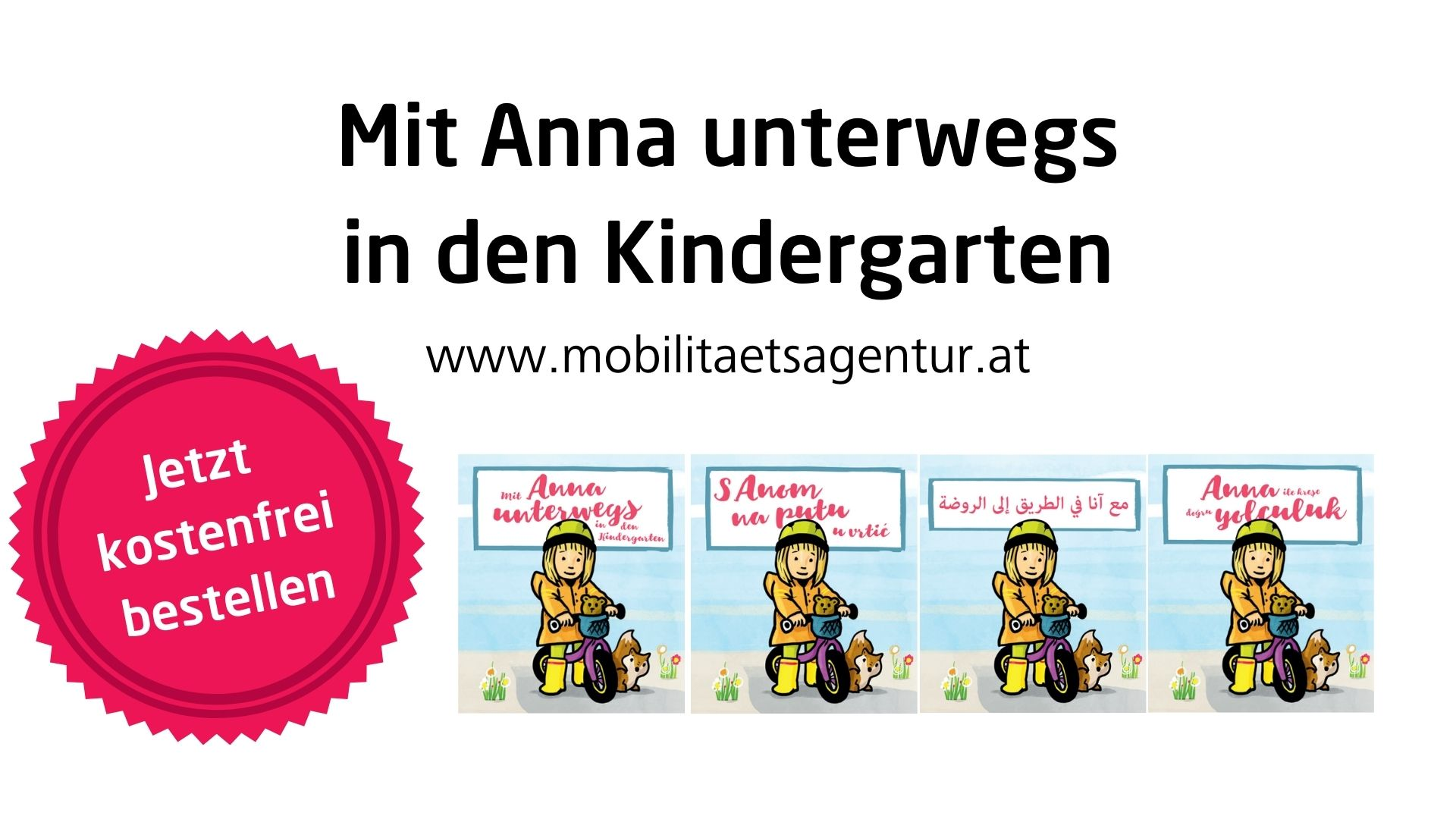 """""""Mit Anna unterwegs in den Kindergarten"""" Teaserbild zeigt Cover in vier Sprachen"""